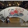 台中創意文化園區 (56)
