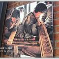 台中創意文化園區 (74)