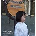 台中創意文化園區 (99)