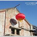 台中創意文化園區 (102)