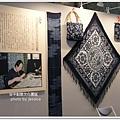 台中創意文化園區 (11)
