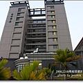 台南永康桂田酒店 (48)