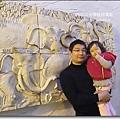 台南永康桂田酒店 (96)
