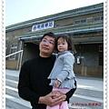 水上鄉南靖車站 (30)