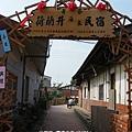 後壁鄉菁寮老街 (22)