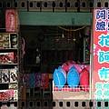 後壁鄉菁寮老街 (55)