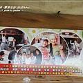 後壁鄉菁寮老街 (68)