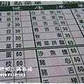 林聰明沙鍋魚頭 (6)