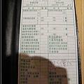 新光勝博殿 (31)