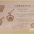 新光勝博殿 (6)
