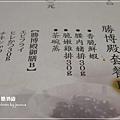 新光勝博殿((1)