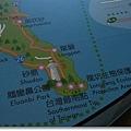 墾丁遊國家公園遊客中心 (52)