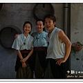 十鼓文化村 (115)