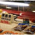台中港清水半日遊 (33)