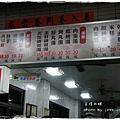 台中港清水半日遊 (55)