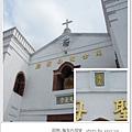 萬巒萬金聖母堂 (02)