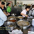 潮州燒冷冰 (6)