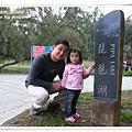 台東森林公園琵琶湖 (14)