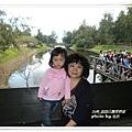 台東森林公園琵琶湖 (20)