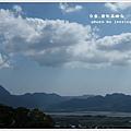 鹿野高眺台 (7)