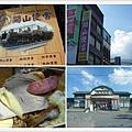 台東 關山花海928(03)