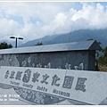 台東池上花海 (4)