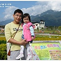 台東池上花海 (59)