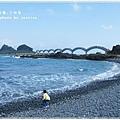 東海岸三仙台 (20)