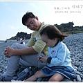 東海岸三仙台 (22)