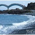 東海岸三仙台 (27)