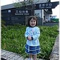 東海岸三仙台 (68)