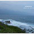 東海岸伽路蘭風景區 (20)