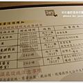 知本富野溫泉休閒會館 (13)