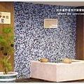 知本富野溫泉休閒會館 (27)