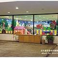 知本富野溫泉休閒會館 (30)