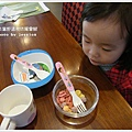 知本富野溫泉休閒會館 (105)