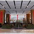 知本富野溫泉休閒會館 (129)