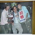 知本黑松羊肉爐 (58)