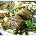 知本黑松羊肉爐 (69)