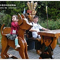 NEW知本國家森林遊樂區 (118)