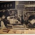 年初六朱銘美術館 (150)