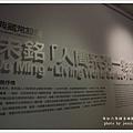 年初六朱銘美術館 (156)