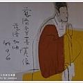 年初六朱銘美術館 (181)