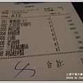 小肥牛蒙古鍋 (10)