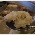 小肥牛蒙古鍋 (34)