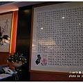 小肥牛蒙古鍋 (69)