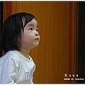 五峰清泉部落 (32)