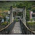 五峰清泉部落 (93)