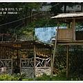 五峰清泉部落 (102)