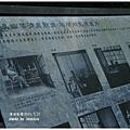 五峰清泉部落 (177)